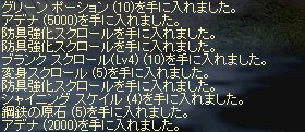 20090314box.jpg