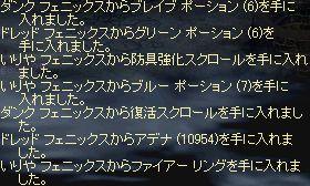 20100131pritour2.jpg
