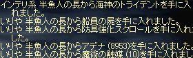 20100501osadrop.jpg