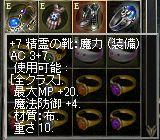 20100904elementboot7.jpg