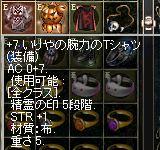 20100904strts.jpg