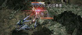 fafrion_battle.jpg